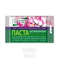 Цитокининовая паста ЛЕТТО 1,5мл для орхидей и комнатных цветов