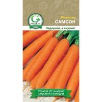 Морковь Самсон (Bejo Zaden) 1г СемКом