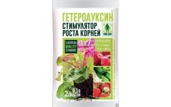 Гетероауксин пакет 2 таблетки
