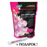 Субстрат для орхидей и всех эпифитных растений